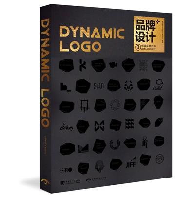 Dynamic Logo, DoPress